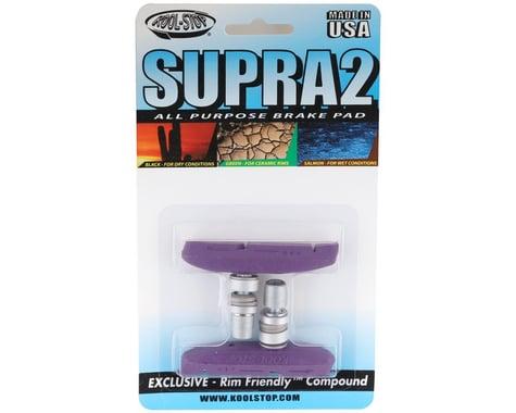 Kool Stop Supra 2 Brake Pads (Purple) (1 Pair) (All-Weather Compound)