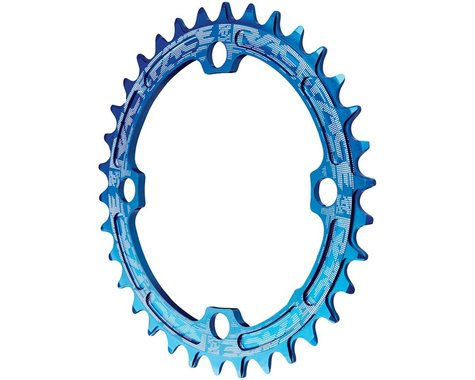 Race Face Narrow-Wide Single Chain Ring (104 BCD) (Blue) (Offset N/A) (36T)