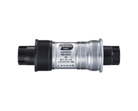 Shimano ES51 Octalink V2 Spline Bottom Bracket (Black) (BSA) (73mm) (113mm)